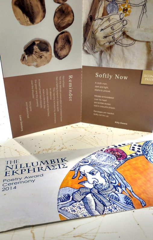 Postcard and invite Nillumbik Ekphrasis 2014
